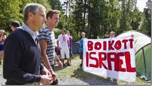 peringatan israel