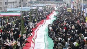 Peringatan Revolusi Islam Iran