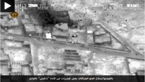 serangan udara irak