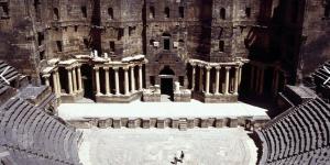 Kota Kuno Bosra