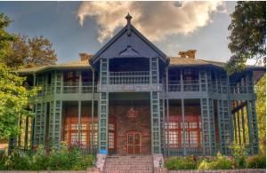 Quaid Residency