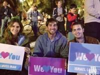 Sebuah Pesan dari Tel Aviv: Israel Loves Iran