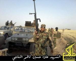 iran weapons irak