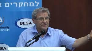 israel BESA efraim inbar