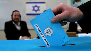 pemilu israel2