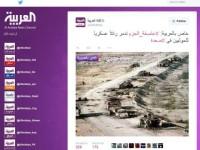 Beritakan Konflik Yaman, Al-Arabiya Gunakan Foto Palsu