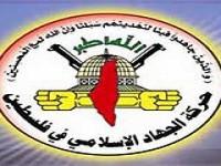 Jihad Islam Palestina Umumkan Penghentian Serangan ke Israel