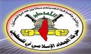 jihad islam palestina