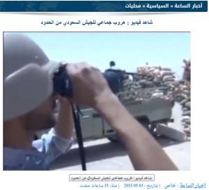 tentara saudi kabur