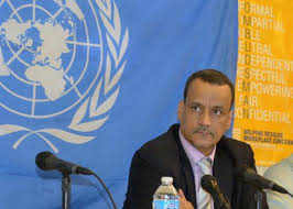yaman Ismail Ould Cheikh Ahmed