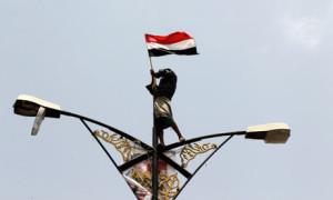 bendera yaman