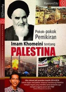 RF palestina (1)