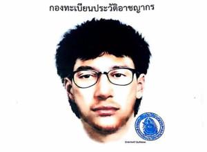 bangkok-bomber-ske_3412137b