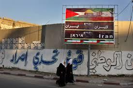 bendera iran di gaza