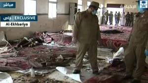 bom masjid abha saudi