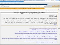 Kementrian Kesehatan Saudi: Korban Tragedi Mina Capai 4.173 Jiwa