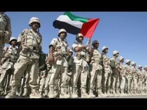 tentara uni emirat arab