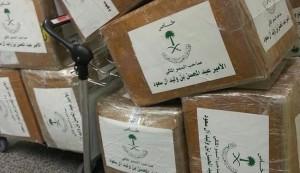بالصور؛ امراء السعودية وتهريب المخدرات