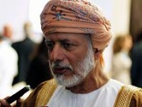 Menlu Oman Berkunjung ke Iran Tanpa Membawa Surat dari AS