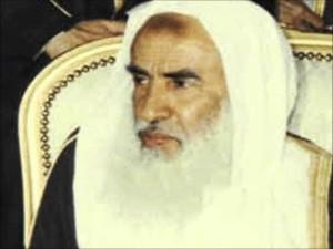 ulama saudi ibn uthaimin