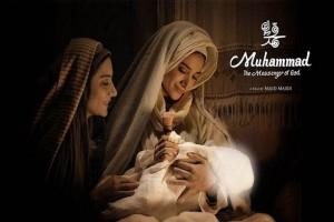MUhammad, messenger of god