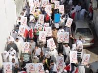 [Foto] Bahrain yang Terlupakan