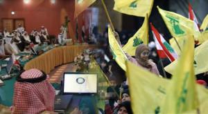 GCC dan hizbullah
