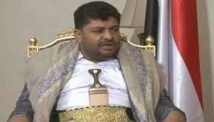 mohammad ali al-houthi yaman