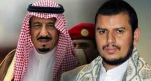saudi - houthi