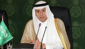 السعودية تتعهد بنزع سلاح حماس و الجهاد الاسلامي