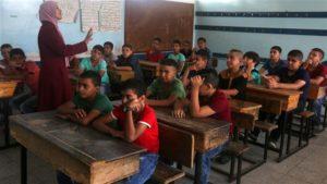sekolah palestine