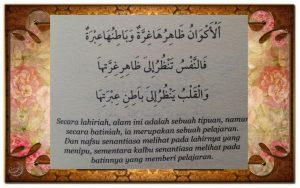 kajian-islam1