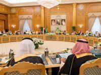 Harga Minyak Turun, Saudi Naikkan Pajak Atas Warganya
