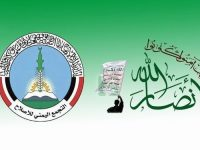 PBB: Iran Tidak Membantu Yaman