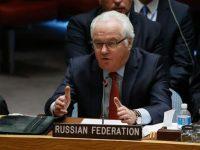 Rusia: Pernyataan Trump Tidak Masuk Akal