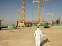 Menelisik Reformasi Ekonomi Saudi