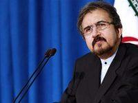 Iran: AS Tidak Berhak Menilai HAM Negara-negara Lain