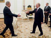 Begini Putin Menjawab Tudingan Netanyahu Terhadap Iran