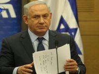 Netanyahu Robek Dokumen Politik Hamas