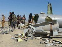Jet tempur Saudi yang jatuh akibat serangan yang dilancarkan oleh tentara Yaman.