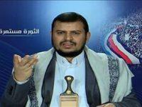 Houthi: Agresi Militer Gagal, Saudi Kini Berusaha Memecah Belah Yaman