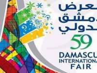 Pameran Internasional Suriah Bukti Kemenangan Assad