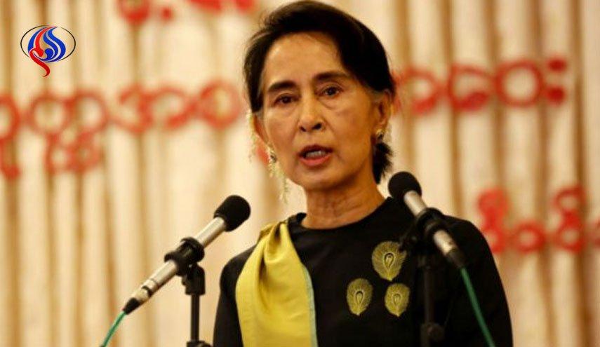 Oxford Cabut Gelar Kehormatan Aung San Suu Kyi