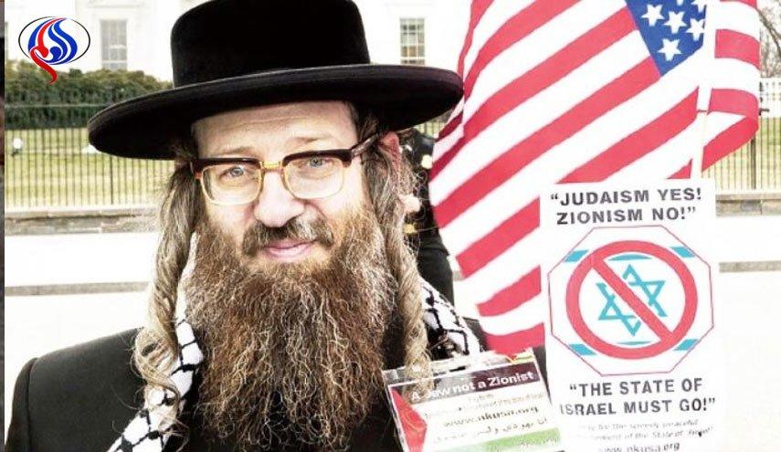 Yahudi Anti-Zionis Nyatakan Siap Membantu Hizbullah