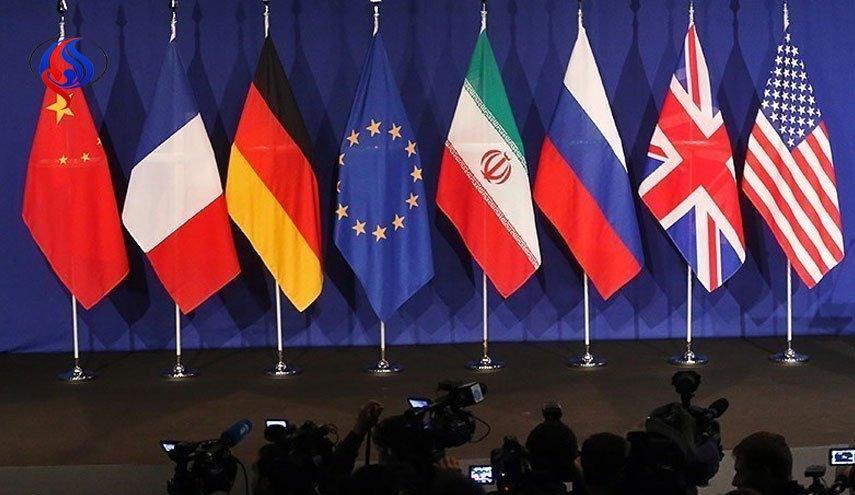 Wall Street: Eropa Bentuk Front untuk Dukung JCPOA