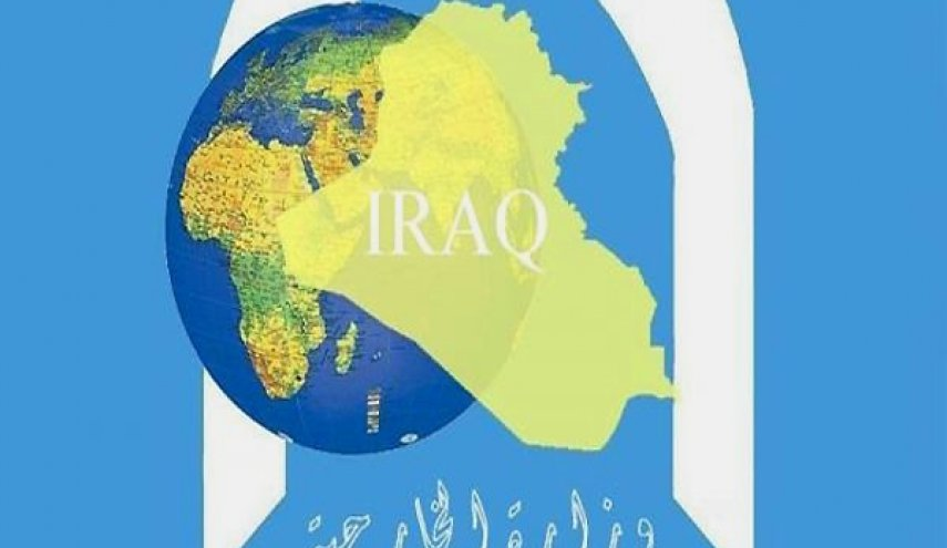 Irak Kutuk Penyerbuan ke Konsulat Iran di Arbil