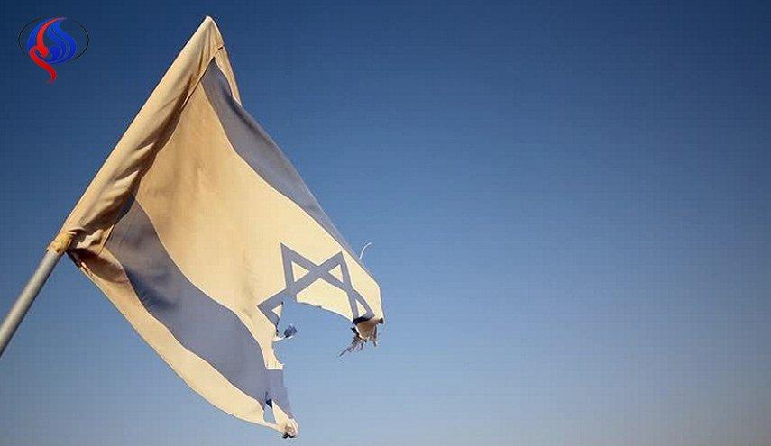 Pengibaran Bendera Israel Dianggap Tindak Kriminal di Irak