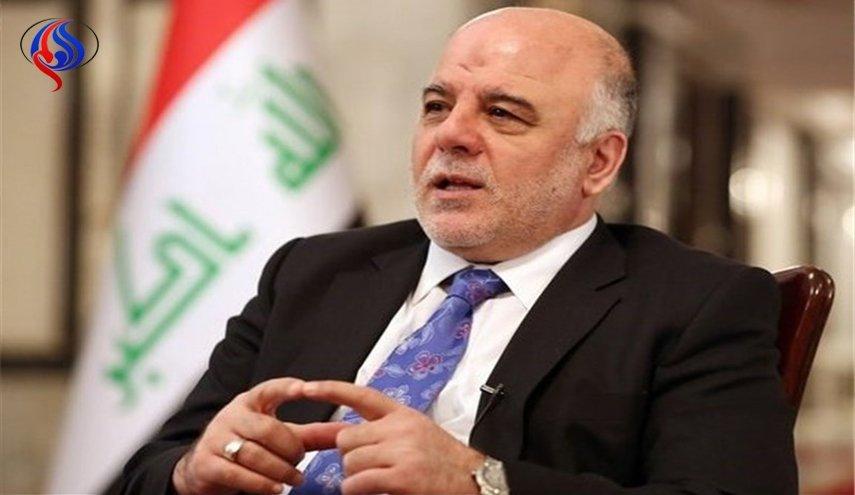 Ini Penyebab Baghdad Tolak Tawaran Minyak dari Kurdistan