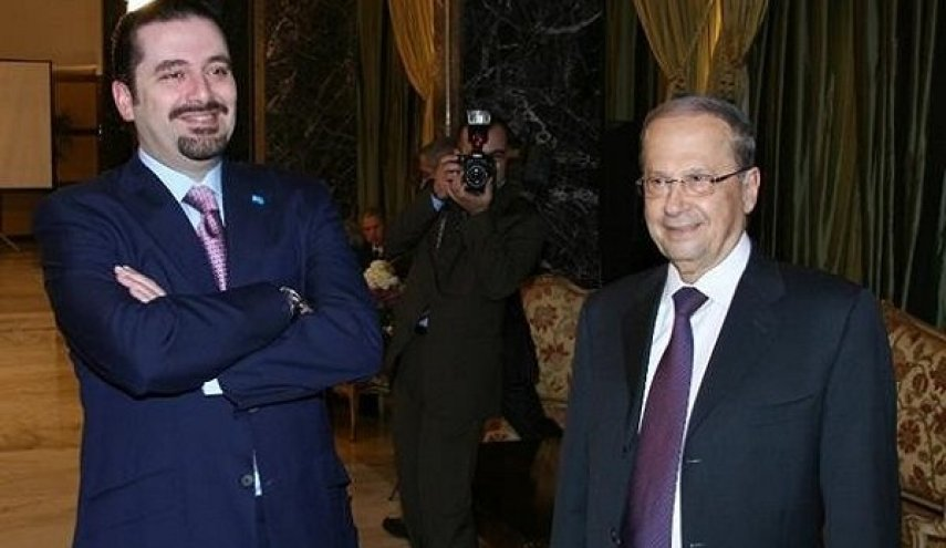 Saudi Dituntut untuk Jelaskan Nasib Hariri