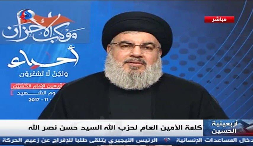 Hizbullah: Saudi Telah Menghina Rakyat Lebanon